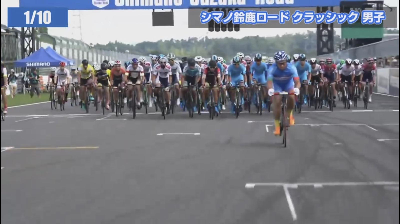 【シマノ鈴鹿2019】ロードバイク真夏の祭典にてチームTT3位、ロード窪木3位