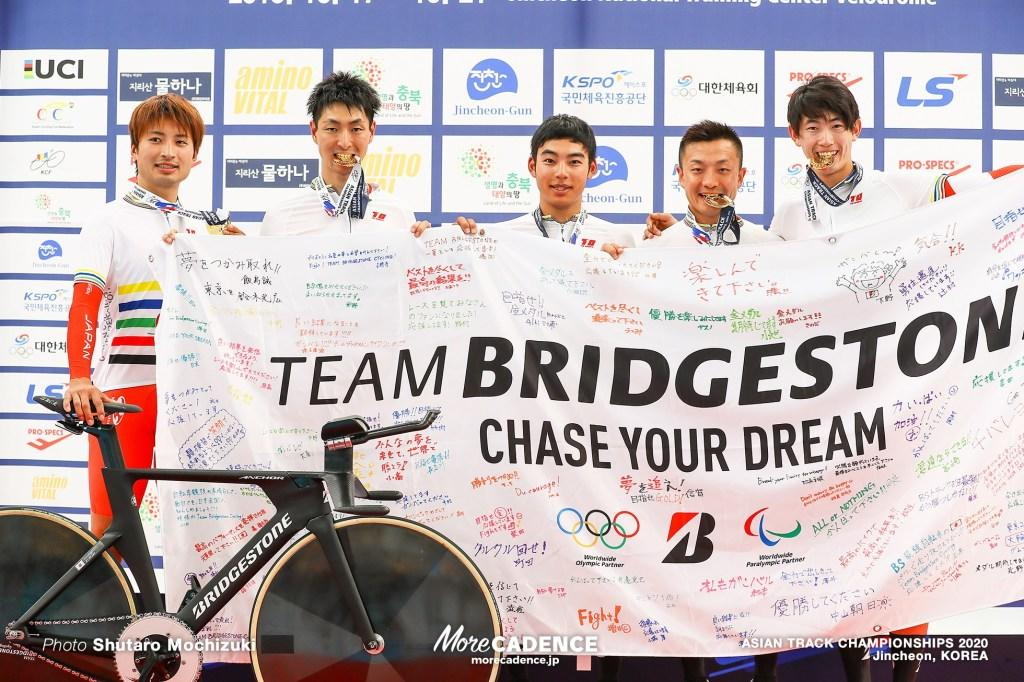 【アジア選手権トラック2020】 チームパシュート/日本チームの優勝、東京2020オリンピック出場へと望みをつなぐ
