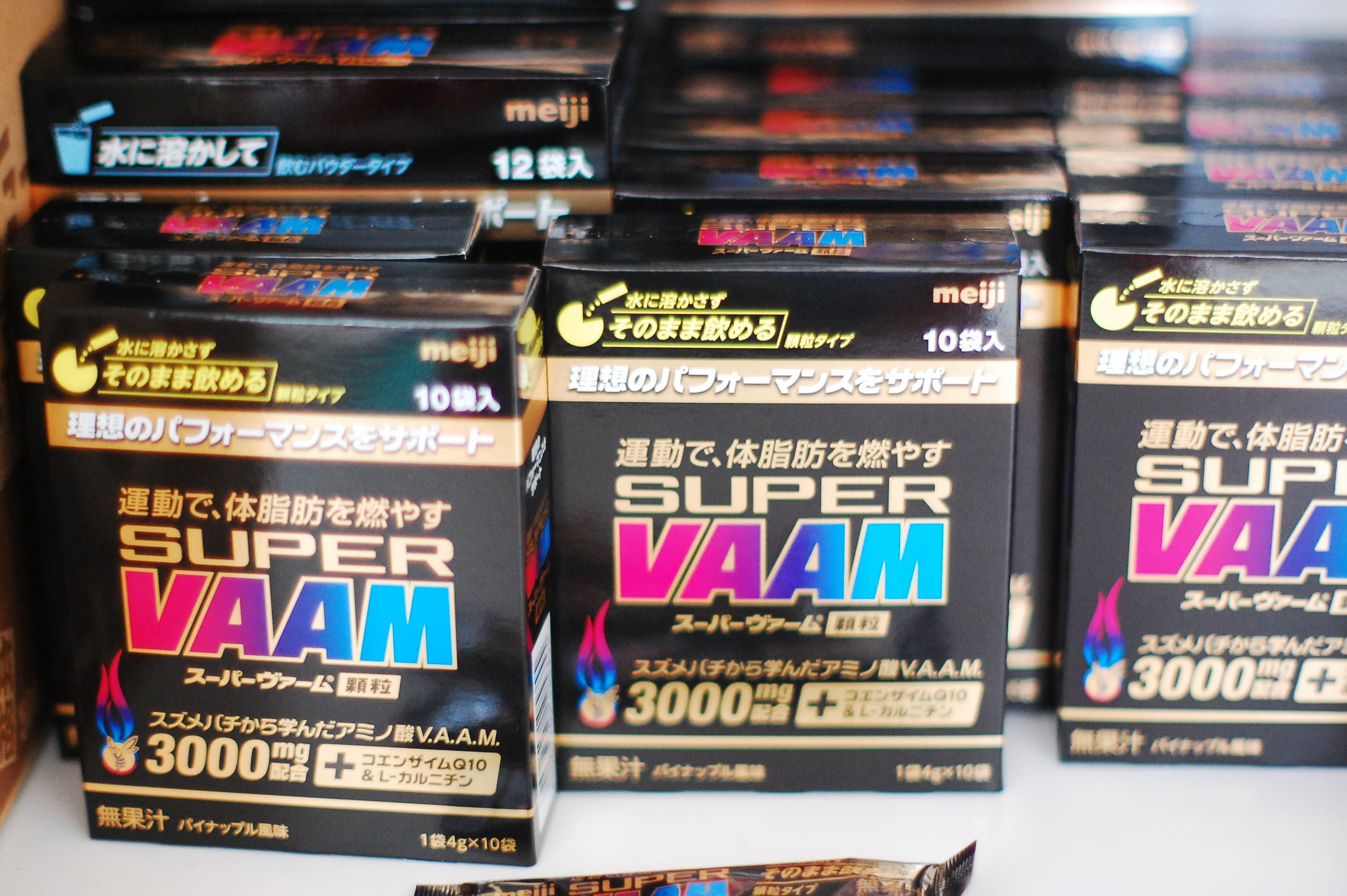 ●2020年チームが使う名品  --《VAAM》-- 体脂肪のエネルギーをミカタに