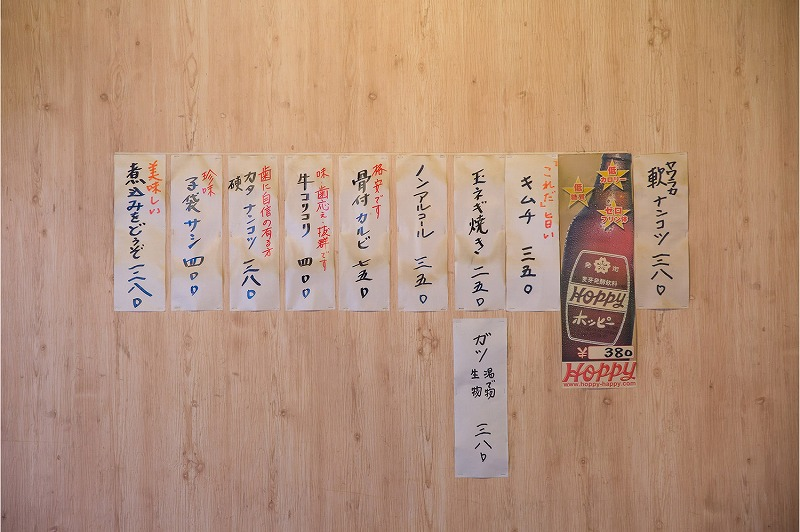 chochin_miyazawa04.jpg