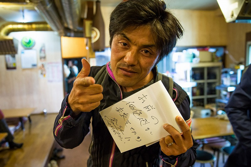 chochin_miyazawa11.jpg