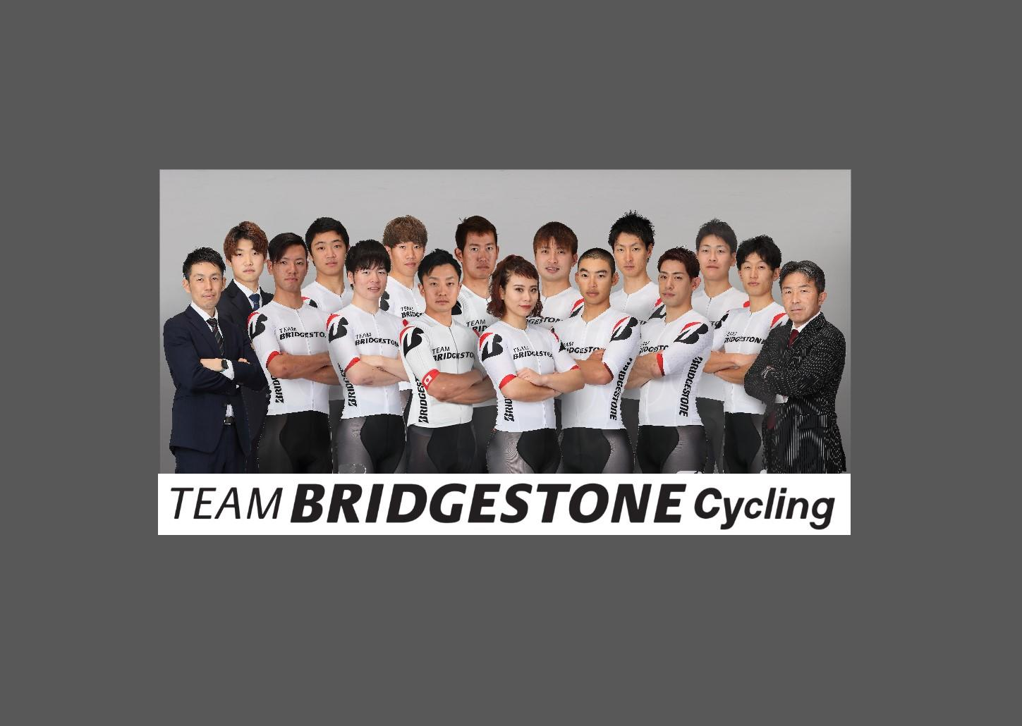 TEAM BRIDGESTONE Cyclingが2021年チーム体制を発表