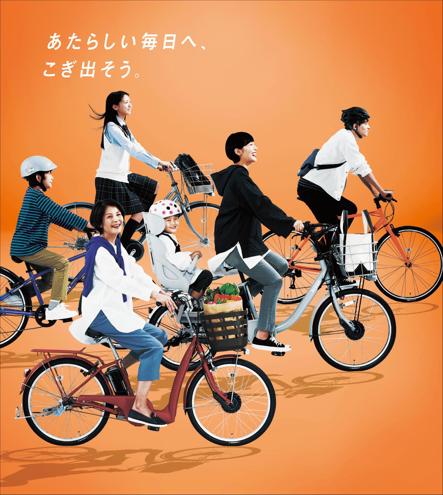www.bscycle.co.jp