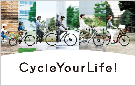 Cycle Your Life! 今日も、キミと。