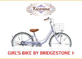 GIRL'S BIKE Y BRIDGESTONE