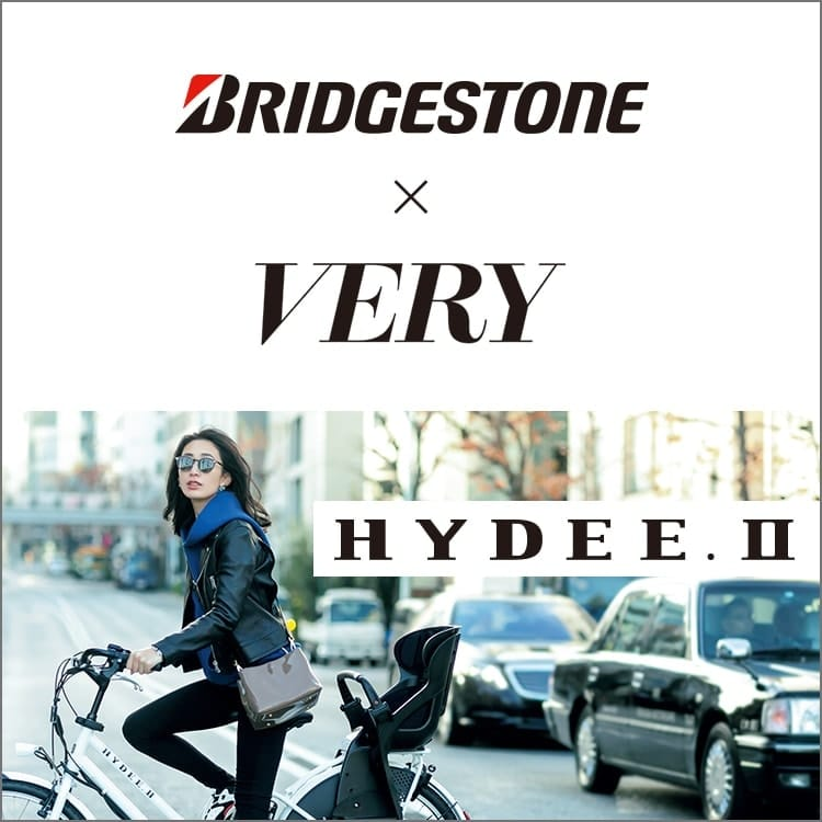 """BRIDGESTONE x VERY HYDEE.II"
