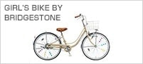 GIRL'S BIKE BY BRIDGESTONE イメージ