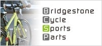 Bridgestone Cycle Sports parts イメージ