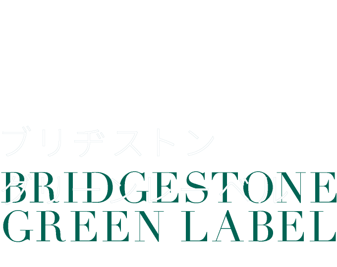 BRIDGESTONE GREEN LABEL