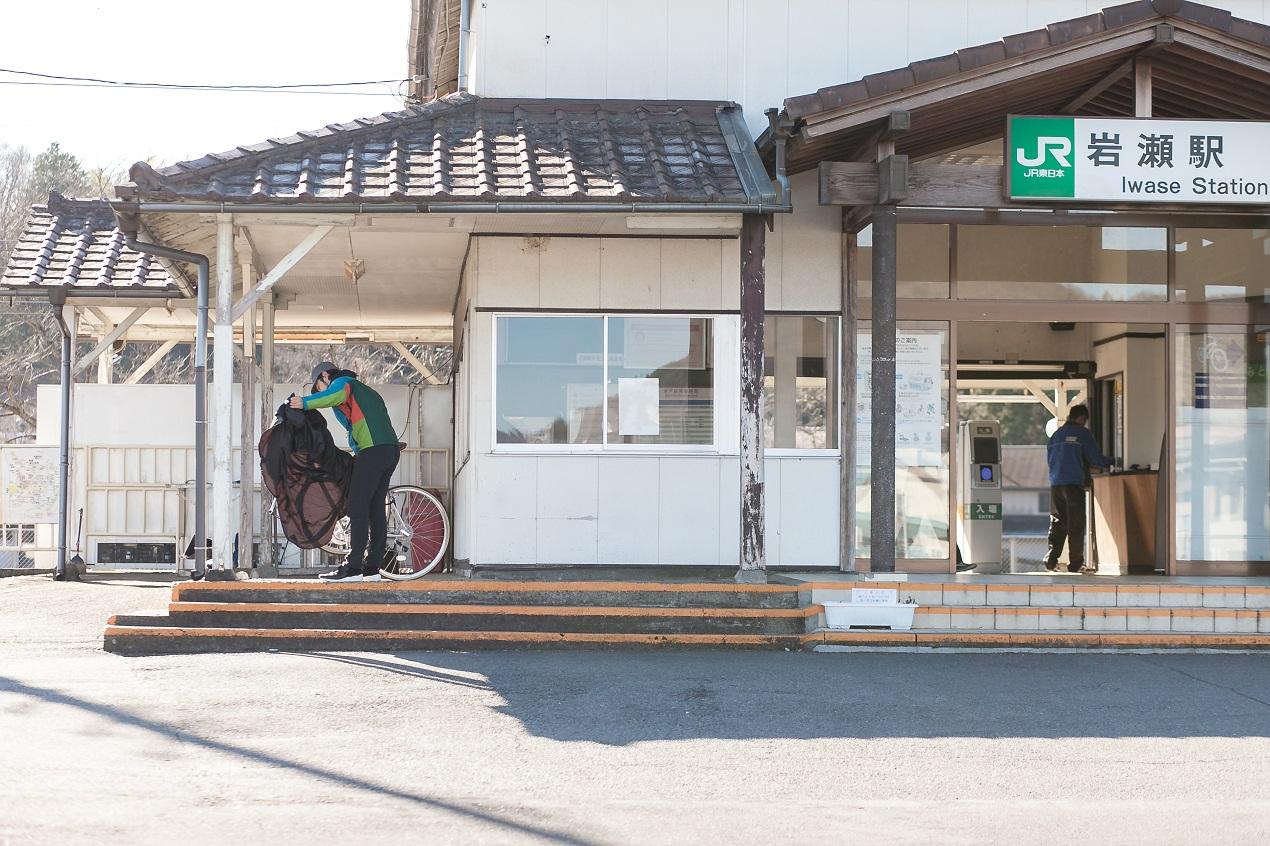【GREENLABEL BIKETRIP】廃線跡のサイクリングロードを走る輪行旅 Vol.1