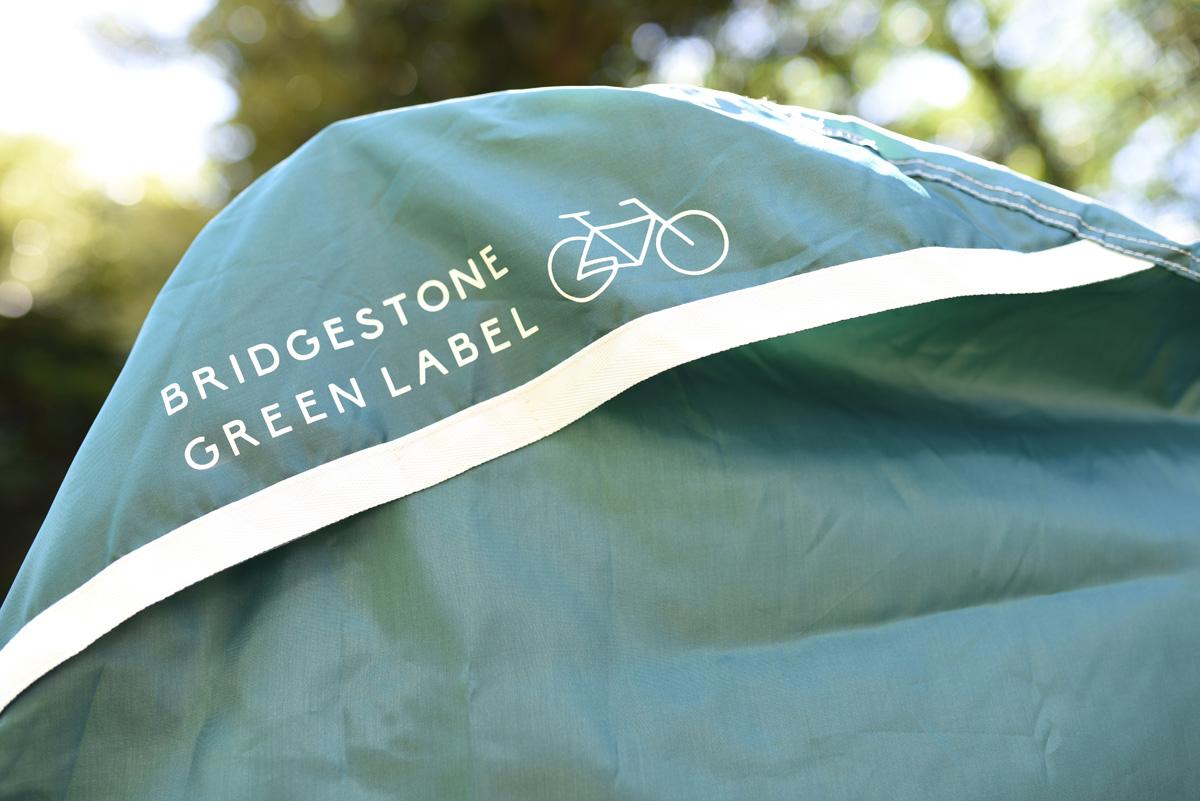 大切な自転車に、グリーンレーベルサイクルカバー
