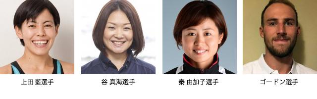 横浜トライアスロン出場選手
