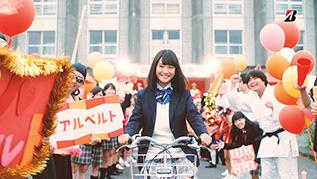 新CM「通学自転車 初めて乗るなら両輪駆動篇」の画像1